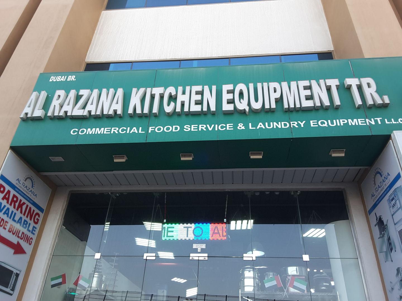HiDubai-business-al-razana-kitchen-equipment-tr-home-kitchen-dining-al-muraqqabat-dubai-2