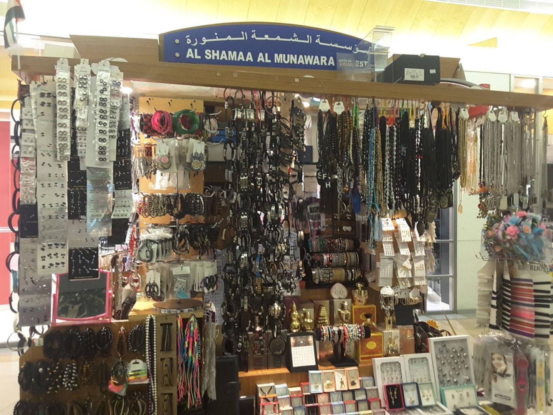 HiDubai-business-al-shamaa-al-munawara-shopping-souvenirs-gifts-al-muraqqabat-dubai-2
