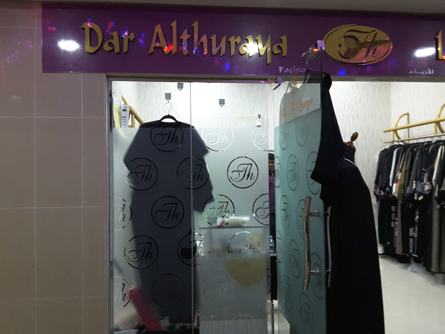 HiDubai-business-dar-al-thuraya-fashion-shopping-apparel-mirdif-dubai-2