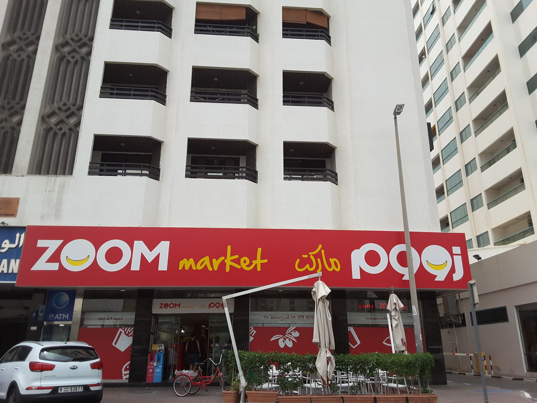 HiDubai-business-zoom-market-shopping-supermarkets-hypermarkets-grocery-stores-trade-centre-1-dubai-2