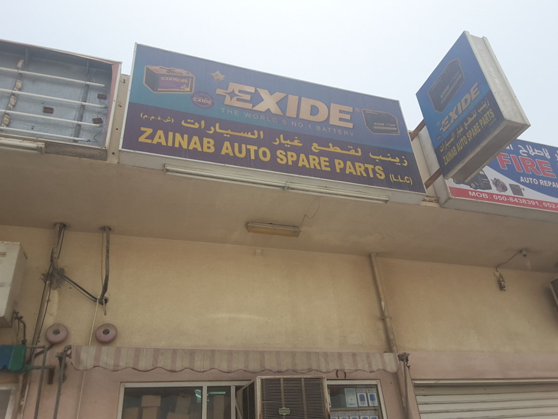 HiDubai-business-zainab-auto-spare-parts-transport-vehicle-services-auto-spare-parts-accessories-ras-al-khor-industrial-1-dubai-2