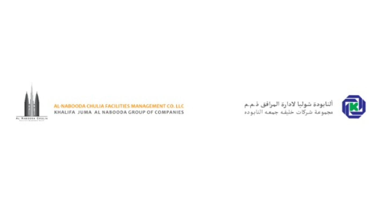 HiDubai-business-al-nabooda-chulia-facilities-management-co-b2b-services-management-consultants-al-garhoud-dubai