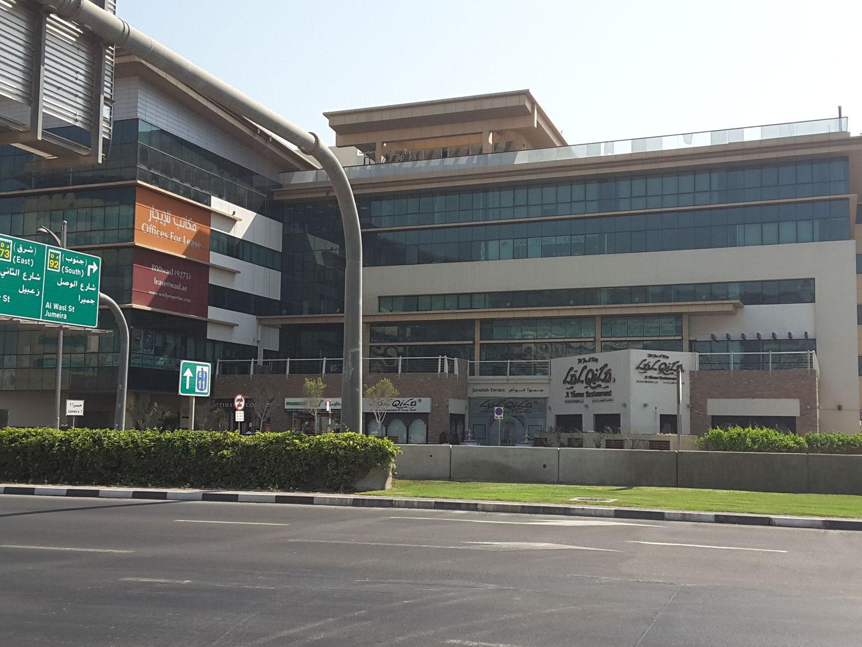 HiDubai-business-medline-medical-centre-beauty-wellness-health-hospitals-clinics-jumeirah-1-dubai-2