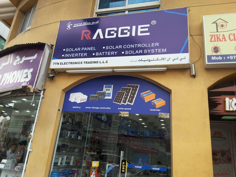 HiDubai-business-t-t-n-electronics-trading-shopping-consumer-electronics-naif-dubai-2