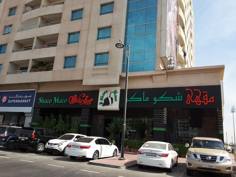 HiDubai-business-shaco-maco-coffee-shop-food-beverage-coffee-shops-al-nahda-1-dubai-2