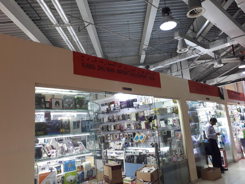 HiDubai-business-xiang-zhu-wan-import-and-export-shopping-consumer-electronics-international-city-warsan-1-dubai-2