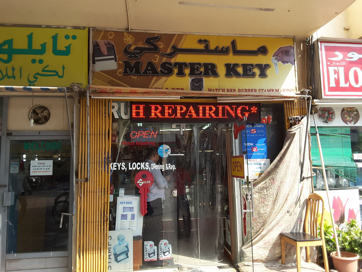 HiDubai-business-master-key-home-hardware-fittings-al-karama-dubai-2