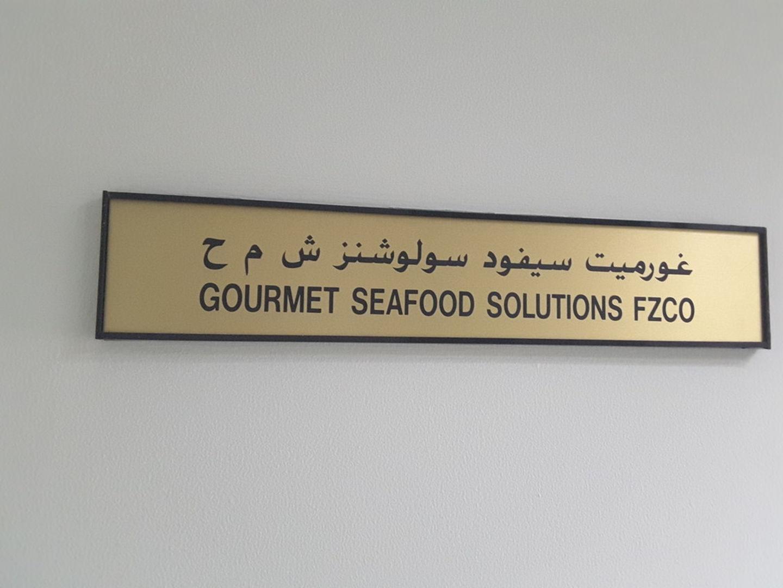 HiDubai-business-gourmet-seafood-solutions-fzco-b2b-services-food-stuff-trading-jebel-ali-free-zone-mena-jebel-ali-dubai-2