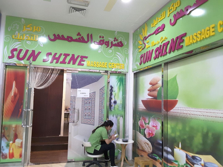HiDubai-business-sun-shine-massage-centre-beauty-wellness-health-wellness-services-spas-mirdif-dubai-2