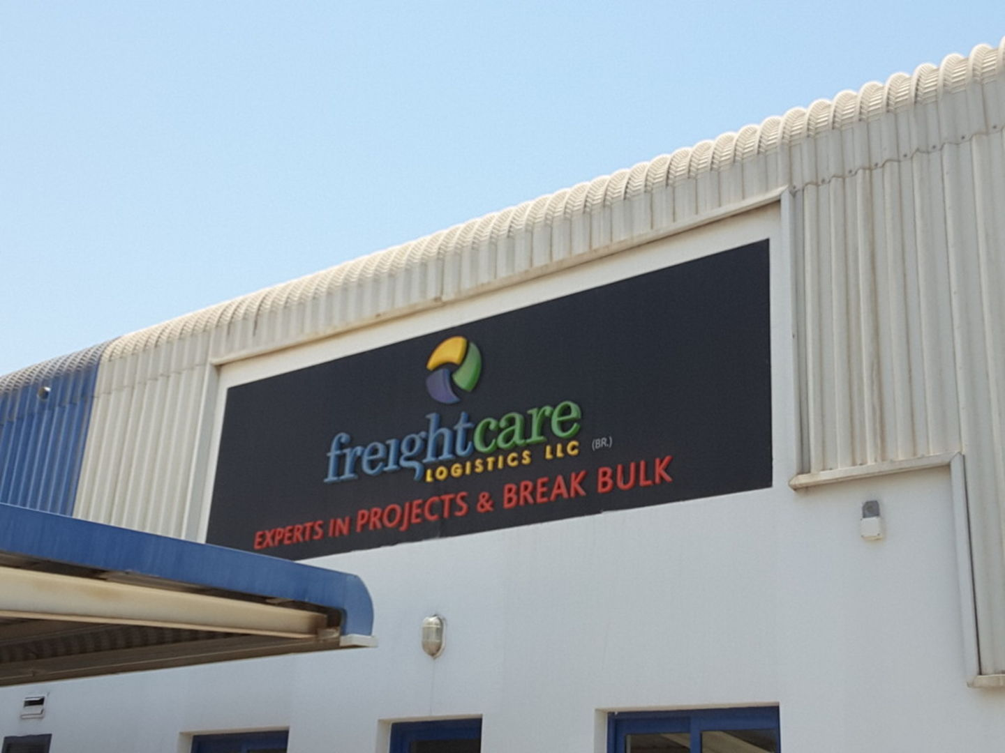 Freight Care Logistics, (Distribution Services) in Jebel Ali Free