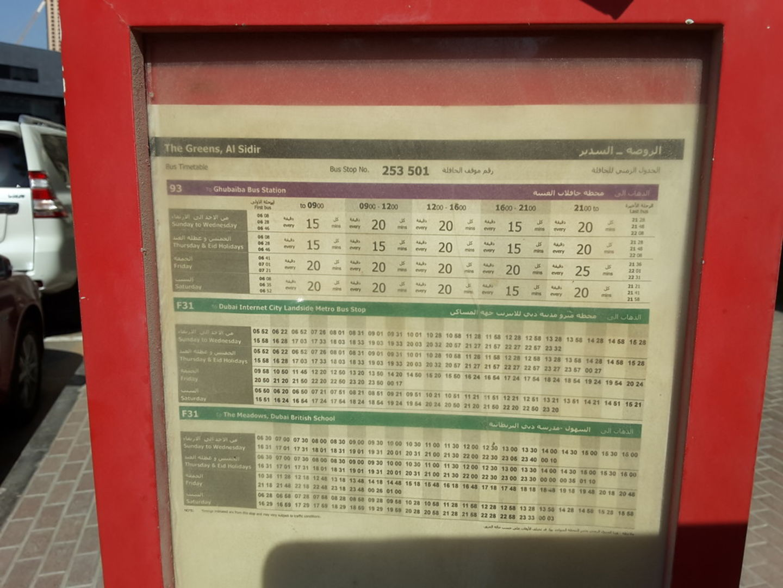 HiDubai-business-the-greens-al-sidir-bus-stop-transport-vehicle-services-public-transport-the-greens-al-thanyah-3-dubai-2