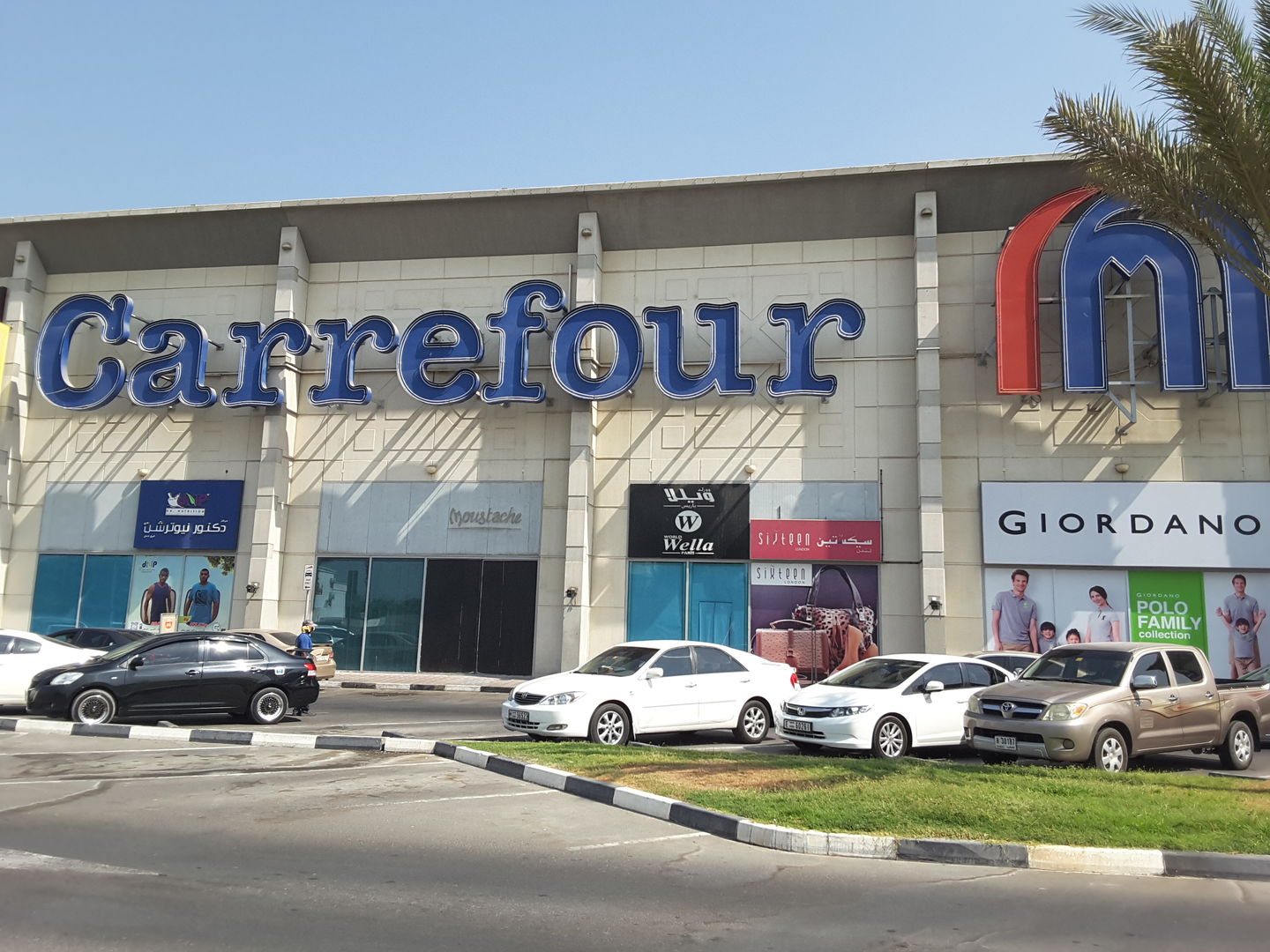 HiDubai-business-carrefour-shopping-supermarkets-hypermarkets-grocery-stores-al-mamzar-dubai-2