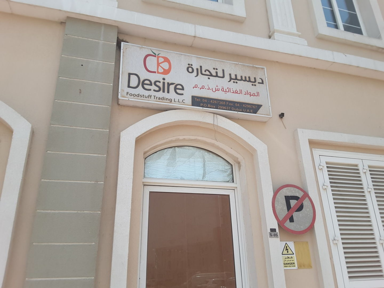 HiDubai-business-desire-foodstuff-trading-b2b-services-food-stuff-trading-international-city-warsan-1-dubai-2