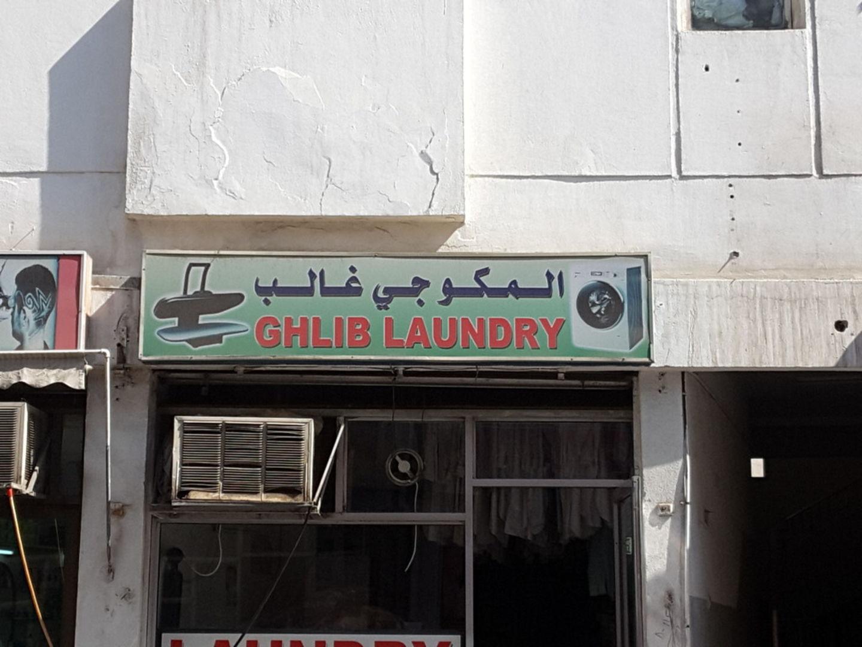 HiDubai-business-ghalib-laundry-home-laundry-al-murar-dubai-2