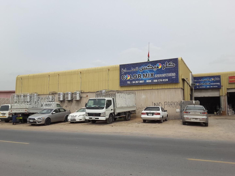 HiDubai-business-color-mix-industries-media-marketing-it-design-advertising-agency-al-qusais-industrial-4-dubai-2