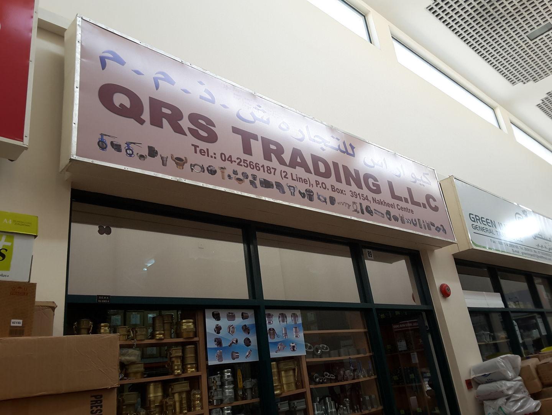HiDubai-business-qrs-trading-b2b-services-construction-building-material-trading-naif-dubai-2