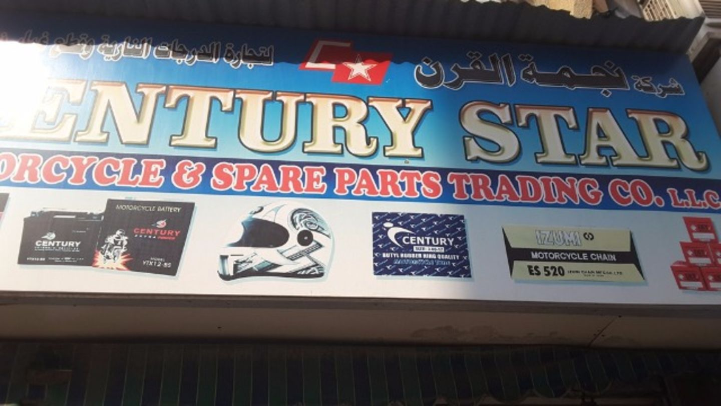 HiDubai-business-century-star-motorcycle-spare-parts-trading-co-transport-vehicle-services-motorcycle-spare-parts-accessories-baniyas-square-dubai-2