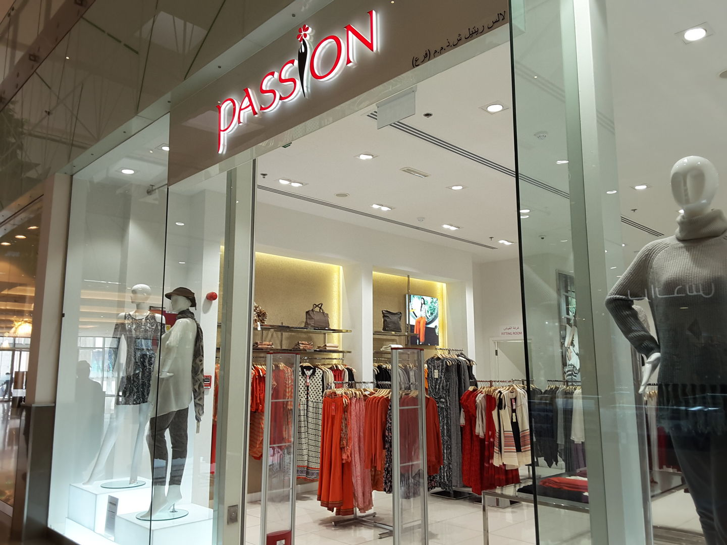 HiDubai-business-passion-shopping-apparel-al-shindagha-dubai-2