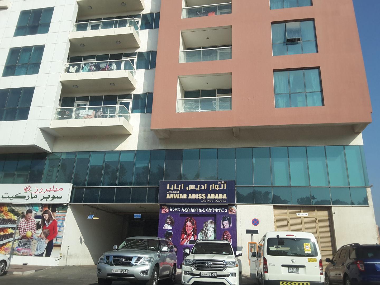 HiDubai-business-anwar-adiss-ababa-ladies-saloon-beauty-wellness-health-beauty-salons-al-mamzar-dubai-2