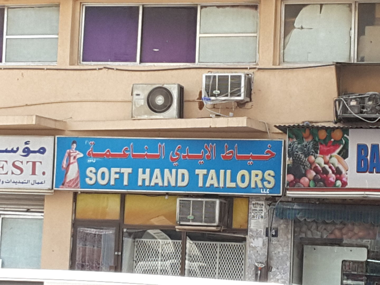 HiDubai-business-soft-hand-tailors-home-tailoring-al-fahidi-al-souq-al-kabeer-dubai-2