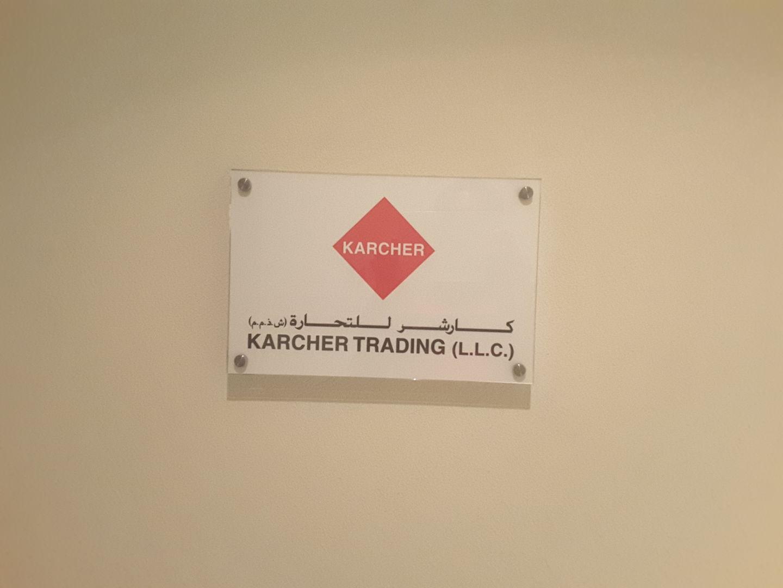 HiDubai-business-karcher-trading-b2b-services-distributors-wholesalers-dubai-silicon-oasis-nadd-hessa-dubai-2