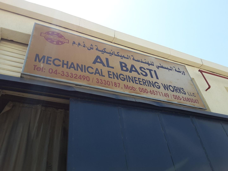 Walif-business-al-basti-mechanical-engineering-works