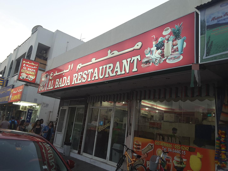 HiDubai-business-al-bada-restaurant-food-beverage-cafeterias-al-satwa-dubai-2