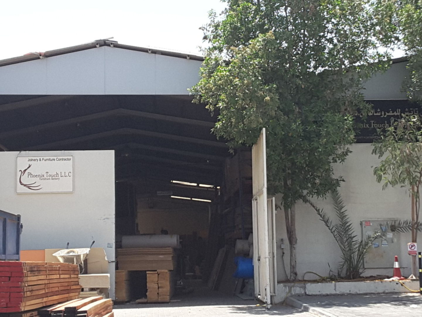 Walif-business-phoenix-touch-furnitures-factory
