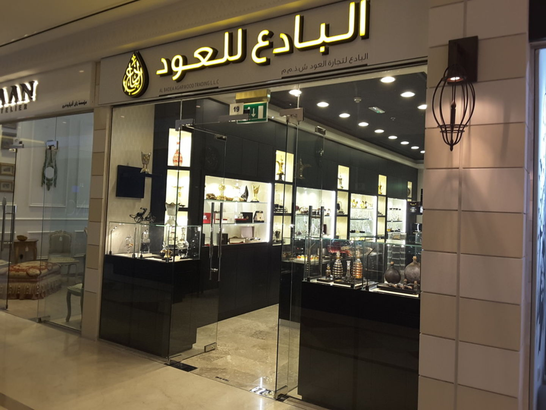 HiDubai-business-al-badea-agarwood-trading-shopping-beauty-cosmetics-stores-al-wasl-dubai
