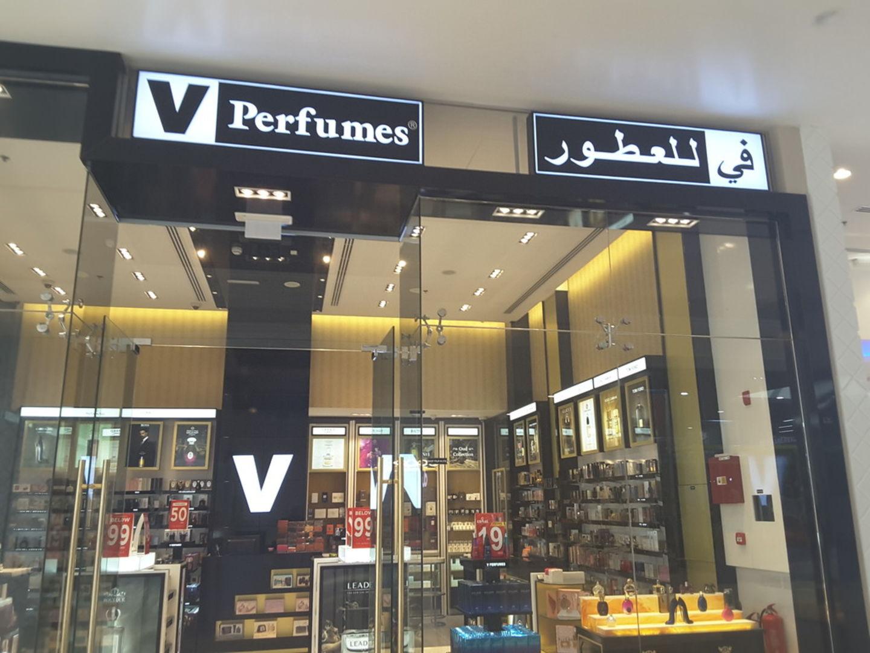 HiDubai-business-v-perfumes-shopping-beauty-cosmetics-stores-furjan-jebel-ali-1-dubai-3