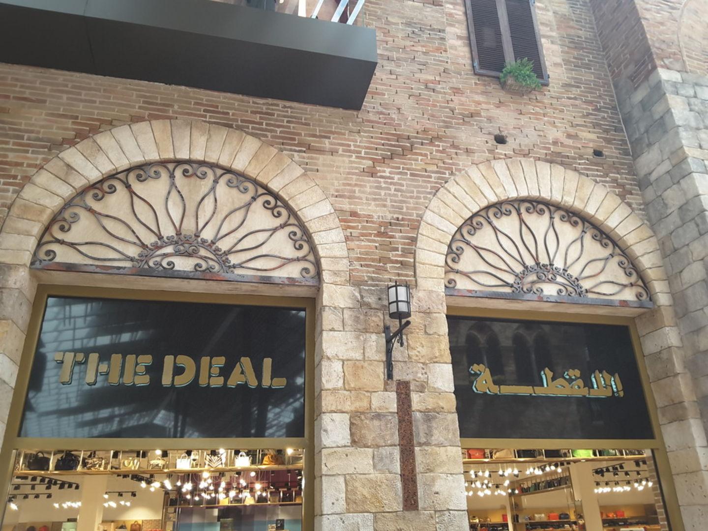 HiDubai-business-the-deal-shopping-apparel-saih-shuaib-1-dubai-2