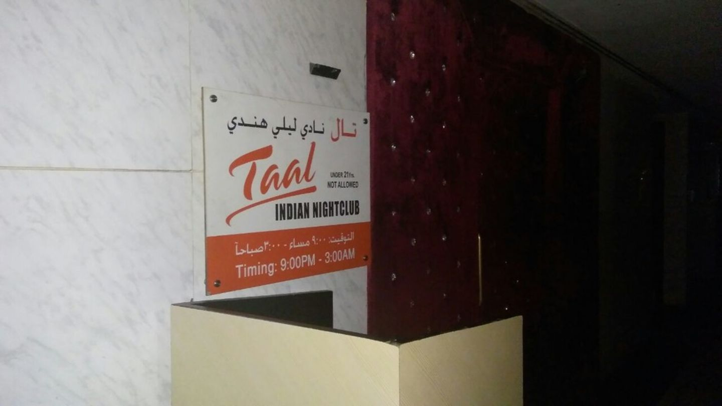 HiDubai-business-taal-food-beverage-nightclubs-al-muraqqabat-dubai-2