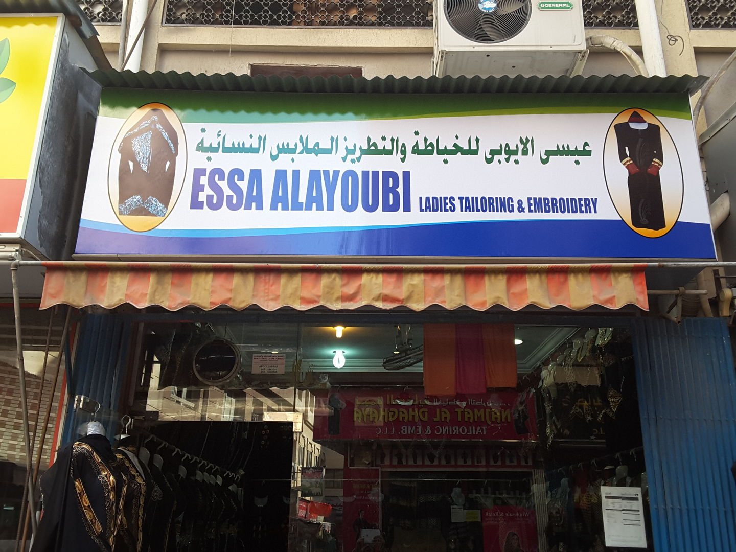 HiDubai-business-essa-alayoubi-ladies-tailoring-embroidery-b2b-services-distributors-wholesalers-ayal-nasir-dubai-2