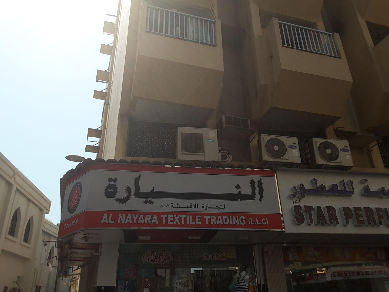 HiDubai-business-al-nayara-textile-trading-shopping-apparel-al-daghaya-dubai-4