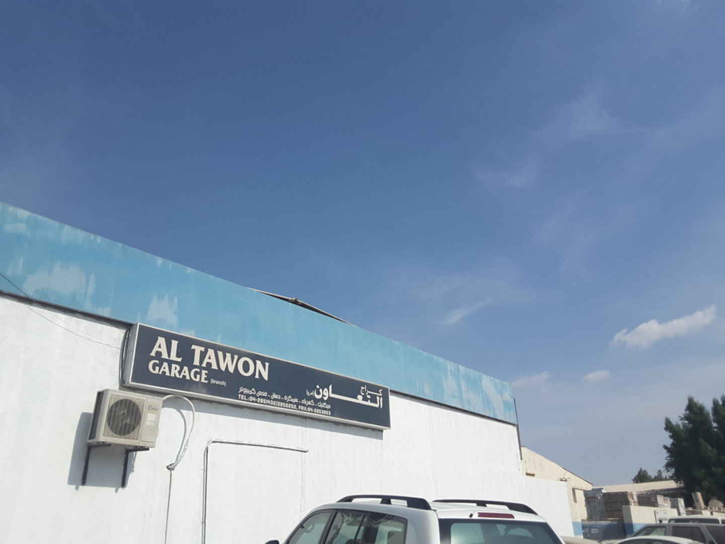 HiDubai-business-al-tawon-garage-transport-vehicle-services-car-assistance-repair-umm-ramool-dubai-2