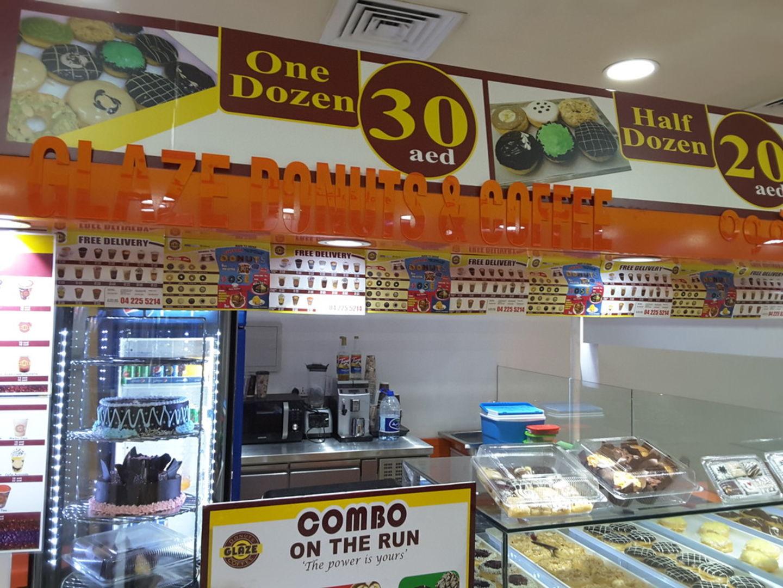 HiDubai-business-glaze-donuts-coffe-food-beverage-coffee-shops-al-quoz-4-dubai-2