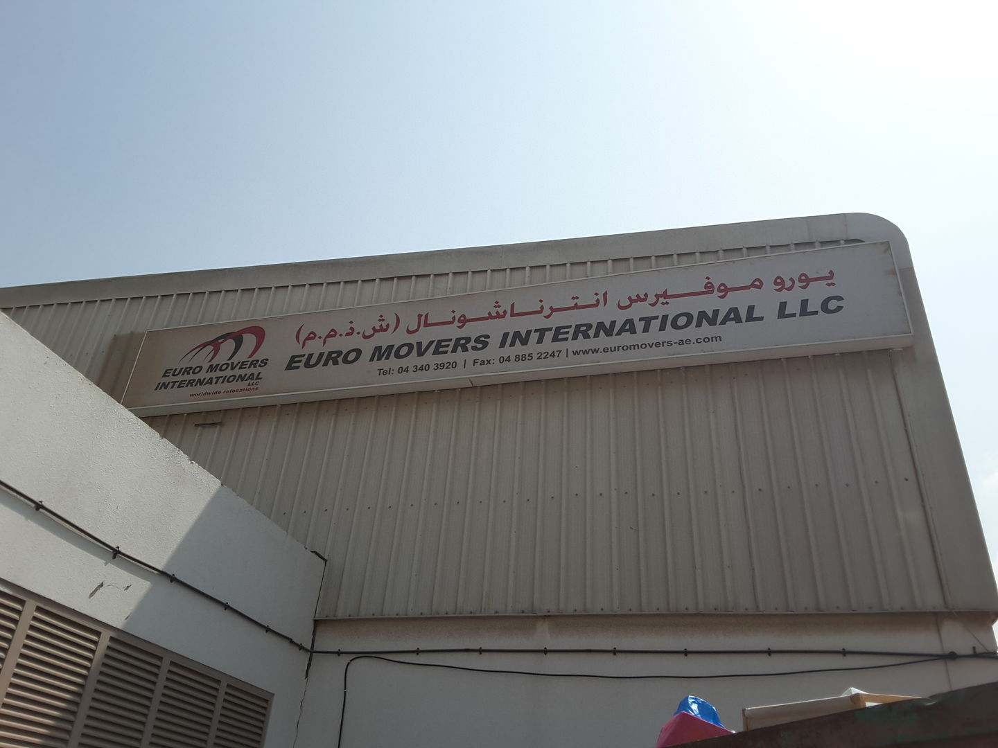 HiDubai-business-euro-movers-international-shipping-logistics-moving-storage-services-al-quoz-industrial-1-dubai-2
