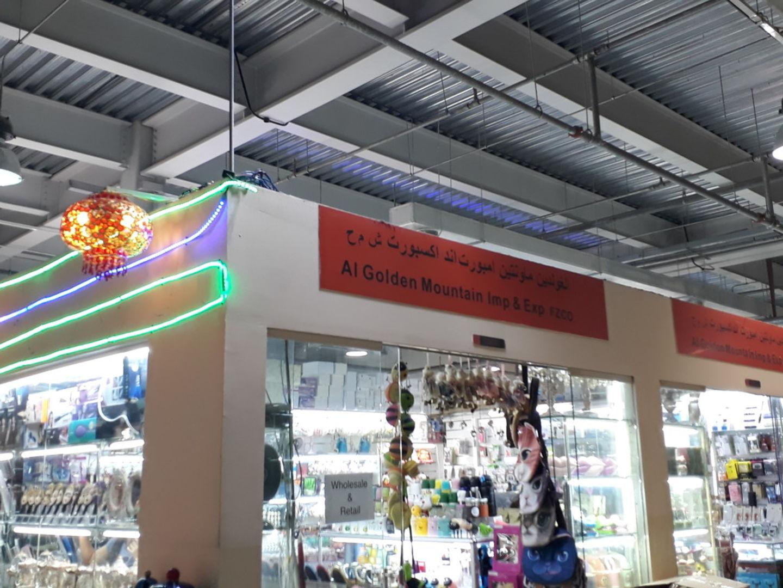 HiDubai-business-al-golden-mountain-shopping-consumer-electronics-international-city-warsan-1-dubai