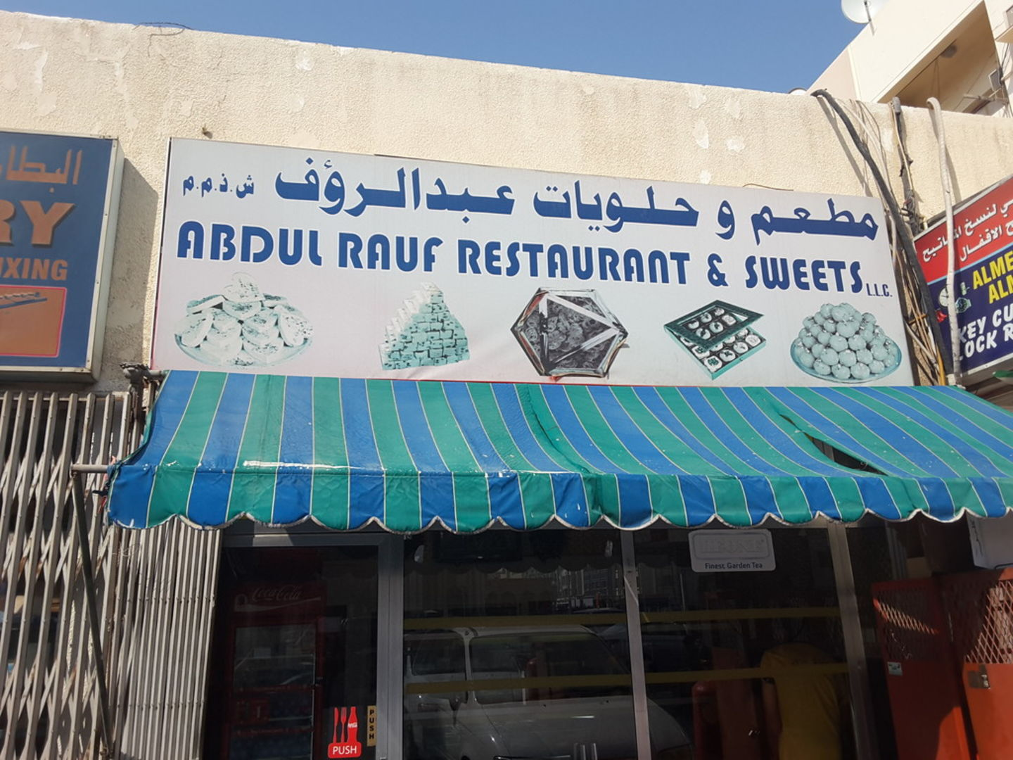 HiDubai-business-abdul-rauf-resturant-sweets-food-beverage-bakeries-desserts-sweets-al-satwa-dubai-2