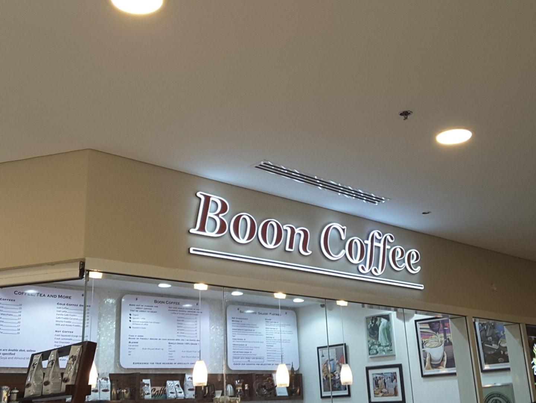 HiDubai-business-boon-coffee-food-beverage-coffee-shops-jumeirah-lake-towers-al-thanyah-5-dubai-2
