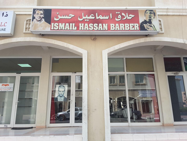 HiDubai-business-ismail-hassan-barber-beauty-wellness-health-beauty-salons-international-city-warsan-1-dubai-2