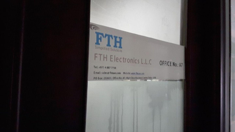 HiDubai-business-fth-electronics-b2b-services-distributors-wholesalers-al-qusais-2-dubai