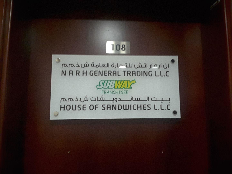 HiDubai-business-n-a-r-h-general-trading-b2b-services-distributors-wholesalers-al-barsha-1-dubai-2
