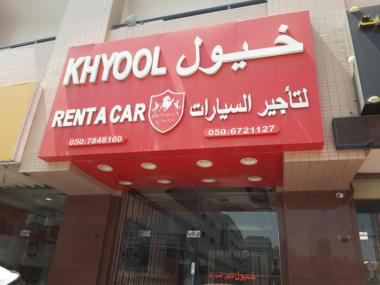 HiDubai-business-khyool-rent-car-transport-vehicle-services-car-rental-services-hor-al-anz-east-dubai-2