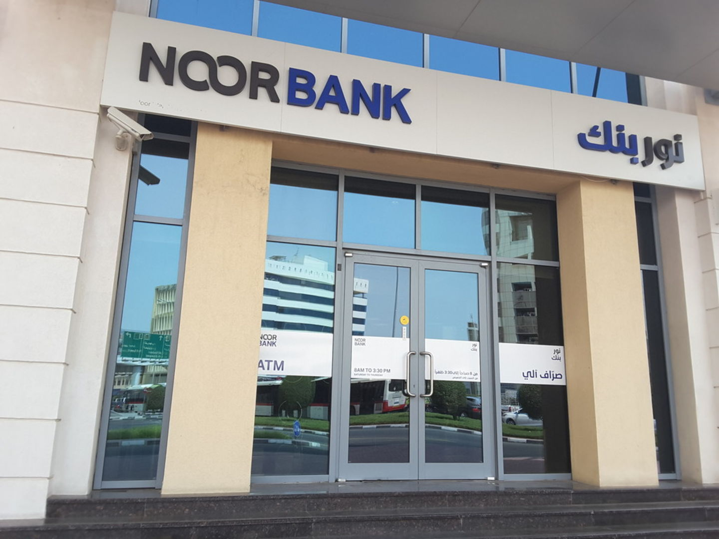 HiDubai-business-noor-bank-port-saeed-dubai-1