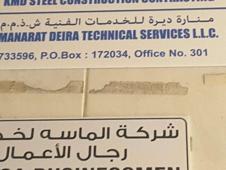 HiDubai-business-manarat-deira-technical-services-home-hardware-fittings-al-murar-dubai-2