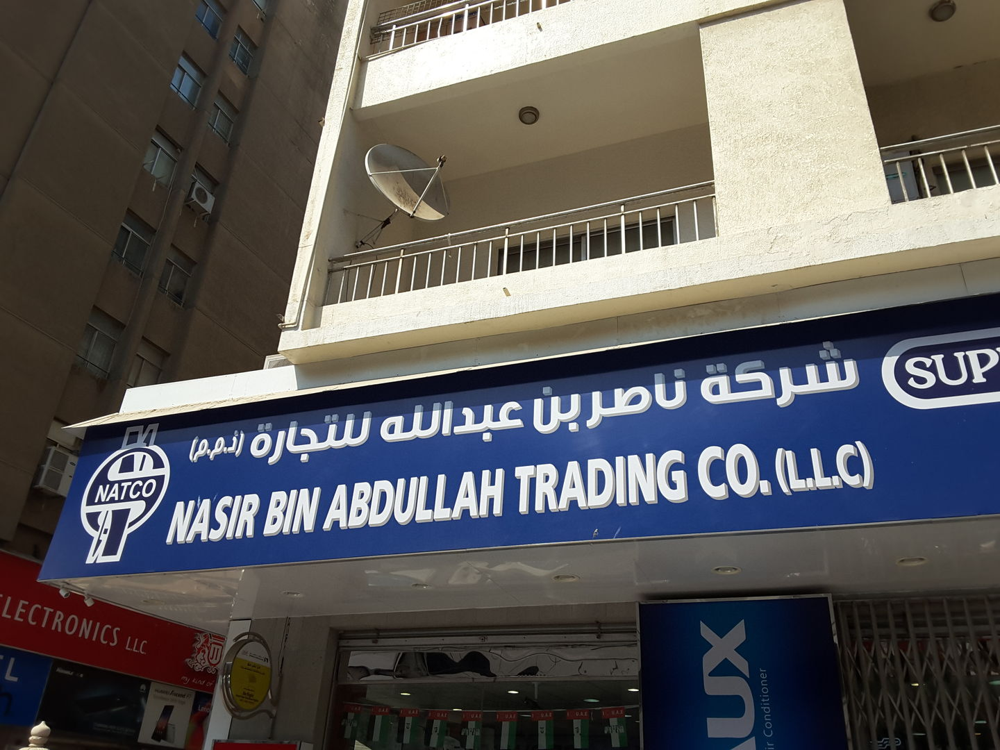 HiDubai-business-nasir-bin-abdullah-sons-b2b-services-distributors-wholesalers-baniyas-square-dubai-2