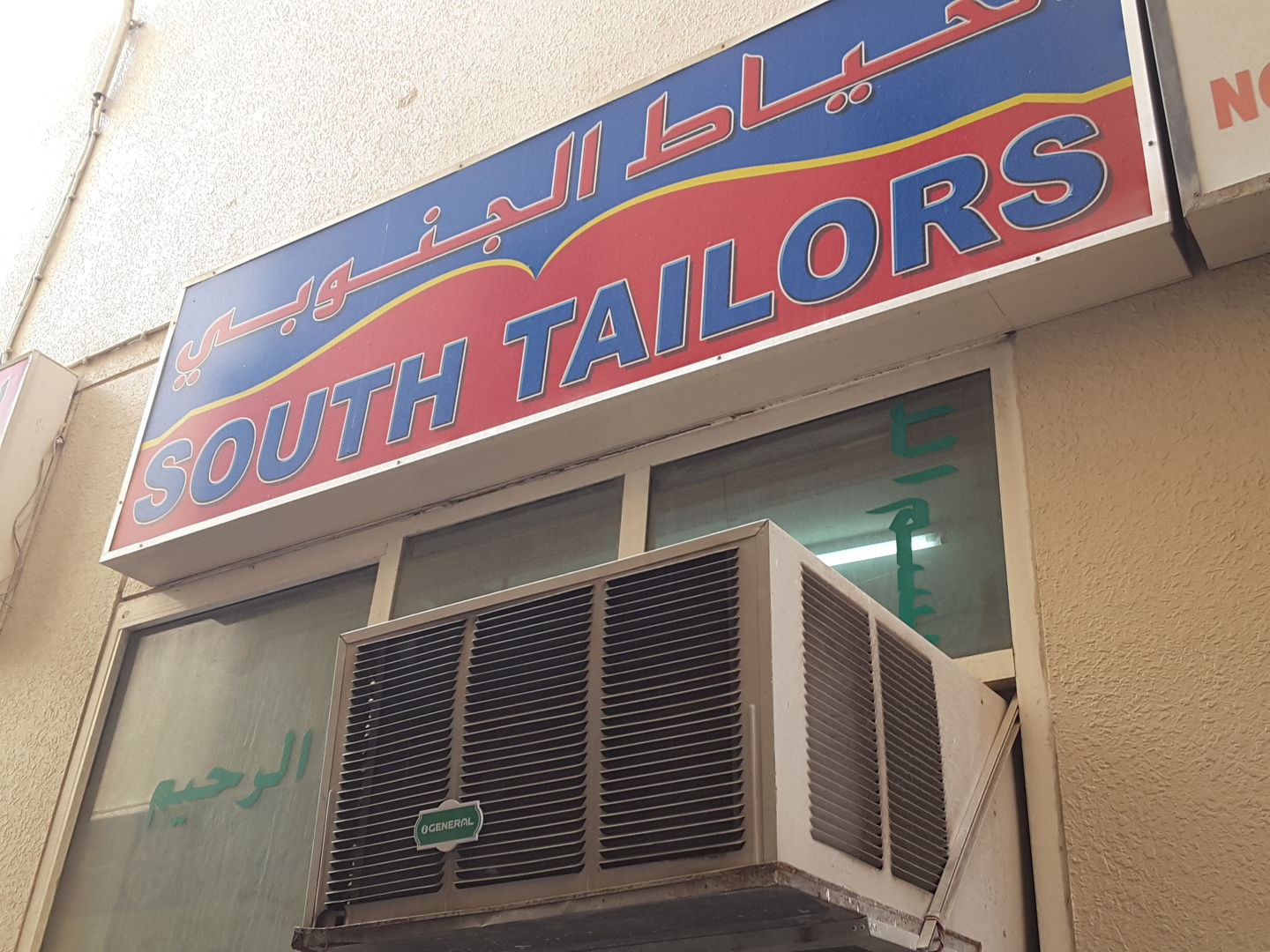 HiDubai-business-south-tailors-home-tailoring-al-murar-dubai-2