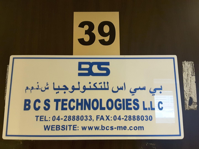 HiDubai-business-b-c-s-technologies-media-marketing-it-it-telecommunication-port-saeed-dubai-2