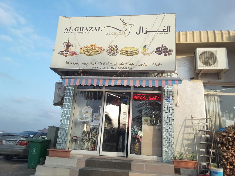 HiDubai-business-al-ghazal-food-stuff-trading-food-beverage-bakeries-desserts-sweets-hatta-dubai
